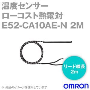 取寄 オムロン(OMRON) E52-CA10AE-N 2M 温度センサ ローコスト熱電対 リード線直出し形 (リード線長 2m) NN|angelhamshopjapan