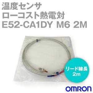 オムロン(OMRON) E52-CA1DY M6 2M 温度センサ ローコスト熱電対 ねじ付リード線直出し形 (ねじピッチM6) (リード線長 2m) NN|angelhamshopjapan