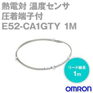 オムロン(OMRON) E52-CA1GTY 1M 温度センサ 圧着端子付熱電対 (リード線長 1m) (素線の種類 K(CA)) NN|angelhamshopjapan