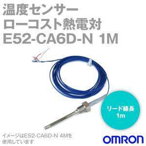 オムロン(OMRON) E52-CA6D-N 1M 温度センサ ローコスト熱電対 ねじ付リード線直出し形 (リード線長 1m) NN|angelhamshopjapan