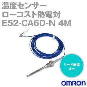 オムロン(OMRON) E52-CA6D-N 4M 温度センサ ローコスト熱電対 ねじ付リード線直出し形 (リード線長 4m) NN|angelhamshopjapan