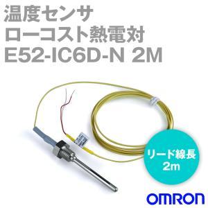 取寄 オムロン(OMRON) E52-IC6D-N 2M 温度センサ ローコスト熱電対 ねじ付リード線直出し形 (リード線長 2m) (素線の種類 J(IC)) NN|angelhamshopjapan