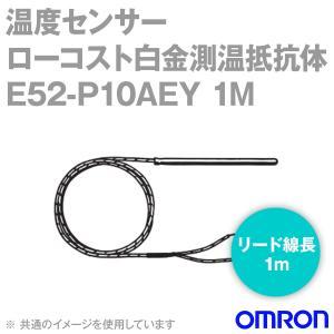 オムロン(OMRON) E52-P10AEY 1M 温度センサ ローコスト白金測温抵抗体 リード線直出し形 (リード線長 1m) NN|angelhamshopjapan