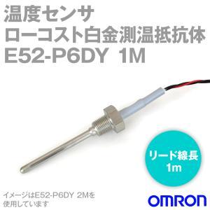 オムロン(OMRON) E52-P6DY 1M 温度センサ ローコスト白金測温抵抗体 ねじ付きリード線直出し形 (リード線長 1m) NN|angelhamshopjapan