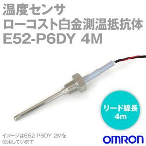 オムロン(OMRON) E52-P6DY 4M 温度センサ ローコスト白金測温抵抗体 ねじ付きリード線直出し形 (リード線長 4m) NN|angelhamshopjapan