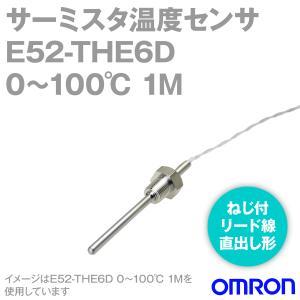 オムロン(OMRON) E52-THE6D 0〜100℃ 1M サーミスタ温度センサー ねじ付リード線直出し形 NN|angelhamshopjapan