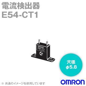 オムロン(OMRON) E54-CT1 電流検出器 (CT) φ 5.8  NN|angelhamshopjapan
