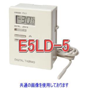 取寄 オムロン(OMRON) E5LD-5 マイコン内蔵 デジタルサーモ 逆動作 (加熱用) (温度範囲−40.0〜40.0℃) NN|angelhamshopjapan