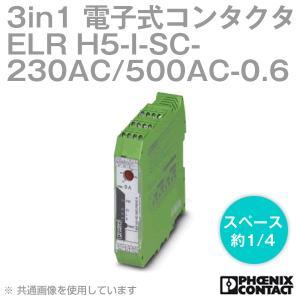 取寄 フェニックスコンタクト  3 in 1 (正転+逆転+モータ保護) 電子式コンタクタ CONTACTRON(コンタクトロン) ELR H5-I-SC-230AC/500AC-0.6 NN|angelhamshopjapan