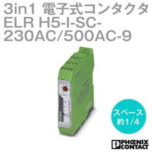 取寄 フェニックスコンタクト 3 in 1 (正転+逆転+モータ保護) 電子式コンタクタ CONTACTRON(コンタクトロン) ELR H5-I-SC-230AC/500AC-9 NN|angelhamshopjapan