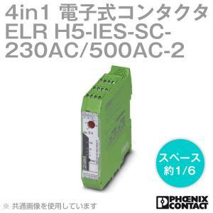 取寄 フェニックスコンタクト 4 in 1 (正転+逆転+モータ保護+非常停止) 電子式コンタクタ CONTACTRON(コンタクトロン) ELR H5-IES-SC-230AC/500AC-2 NN|angelhamshopjapan