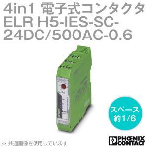 取寄 フェニックスコンタクト 4 in 1 (正転+逆転+モータ保護+非常停止) 電子式コンタクタ コンタクトロン ELR H5-IES-SC-24DC/500AC-0.6 NN|angelhamshopjapan