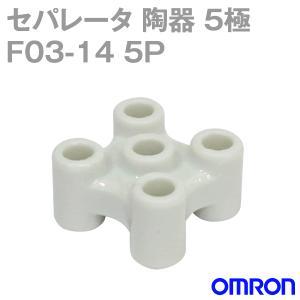 オムロン(OMRON) F03-14 5P (F03シリーズ) セパレータ (使用極数 5) (材質 陶器) NN|angelhamshopjapan