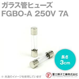 在庫有 富士端子 FGBO-A ガラス管ヒューズ 1個 カートリッジタイプ (定格: AC250V 7A) (長さ: 3cm) (B種溶断型) NN|angelhamshopjapan