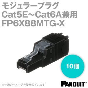 取寄 パンドウィット FP6X88MTG-X カテゴリ5E~カテゴリ6A兼用 UTP用RJ45 モジュラープラグ 簡易成端工具付き 10個 NN|angelhamshopjapan