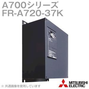 (在庫有) 三菱電機 FR-A720-37K 高機能・高性能インバータ FREQROL-A700シリーズ 三相200V NN|angelhamshopjapan