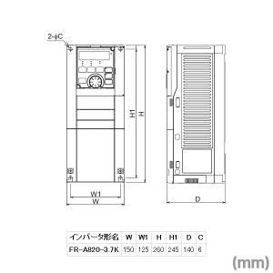 (在庫有)三菱電機 FR-A820-3.7K インバータ (三相200V) (モータ容量3.7kw) (モニタ出力FM) (基板コーディング/導体メッキなし) NN|angelhamshopjapan|02
