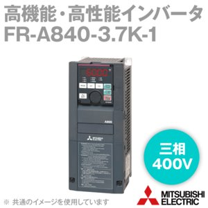 当日OK 三菱電機 FR-A840-3.7K-1 (旧型番:FR-A840-3.7K) インバータ 三相400V モータ容量3.7kw NN|angelhamshopjapan