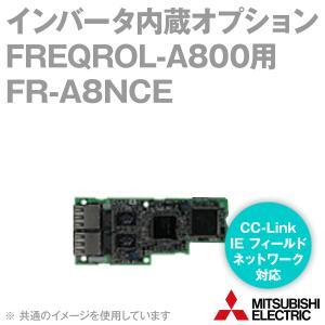 取寄 三菱電機 FR-A8NCE インバータ内蔵オプション (CC-Link IE フィールドネットワーク対応) (FREQROL-A800シリーズ用) NN angelhamshopjapan