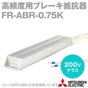 三菱電機 FR-ABR-0.75K 高頻度用ブレーキ抵抗器 (FREQROL用) (200Vクラス) NN|angelhamshopjapan