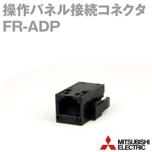 三菱電機 FR-ADP 操作パネル接続コネクタ NN angelhamshopjapan