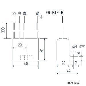 三菱電機 FR-BIF ラジオノイズフィルタ 3相200Vクラス NN angelhamshopjapan 03