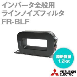 三菱電機 FR-BLF ラインノイズフィルタ インバータ全般用 NN|angelhamshopjapan