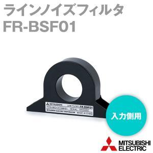 三菱電機 FR-BSF01(ノイズフィルタ) NN|angelhamshopjapan