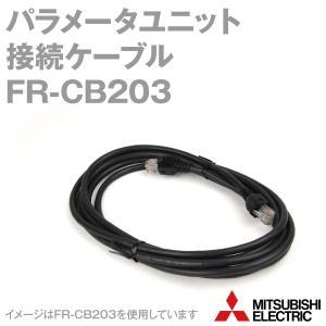 三菱電機 FR-CB203 (接続ケーブル 3m) NN|angelhamshopjapan