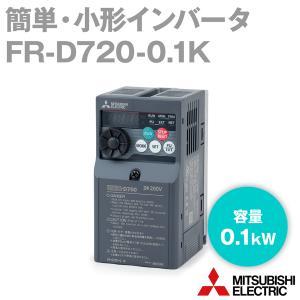 (在庫有) 三菱電機 FR-D720-0.1K (簡単・パワフル小型インバータ) NN|angelhamshopjapan