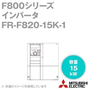 取寄 三菱電機 FR-F820-15K-1 ファン・ポンプ用インバータ FREQROL-F800シリーズ 三相200V (容量:15kW) (FMタイプ) NN|angelhamshopjapan