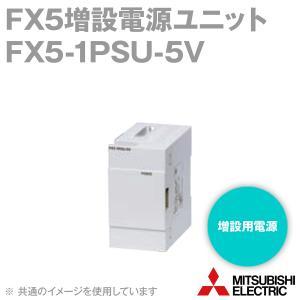 取寄 三菱電機 FX5-1PSU-5V FX5増設電源ユニット (電源電圧 AC100〜240V) NN angelhamshopjapan