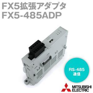 取寄 三菱電機 FX5-485ADP FX5拡張アダプタ (RS-485通信) (最大伝送距離 1200m) NN angelhamshopjapan