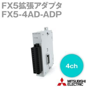 取寄 三菱電機 FX5-4AD-ADP FX5拡張アダプタ (4ch) (電圧入力/電流入力) NN angelhamshopjapan