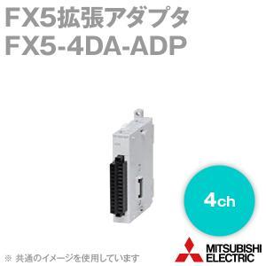 取寄 三菱電機 FX5-4DA-ADP FX5拡張アダプタ (4ch) (電圧出力/ 電流出力) NN angelhamshopjapan