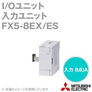 取寄 三菱電機 FX5-8EX/ES I/Oユニット 入力ユニット (DC入力(シンク/ ソース)) (入力 8点) NN angelhamshopjapan