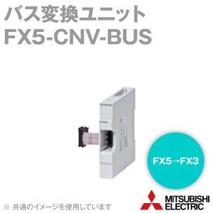 取寄 三菱電機 FX5-CNV-BUS バス変換ユニット (FX5(端子台)→FX3(端子台)) NN angelhamshopjapan