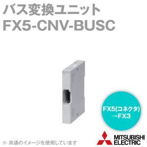 取寄 三菱電機 FX5-CNV-BUSC バス変換ユニット (FX5(コネクタ)→FX3(端子台)) NN angelhamshopjapan