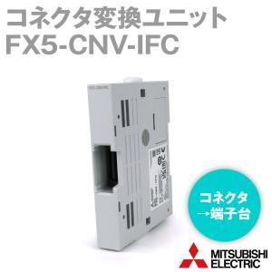 取寄 三菱電機 FX5-CNV-IFC コネクタ変換ユニット (FX5(コネクタ)→FX5(端子台)) NN angelhamshopjapan