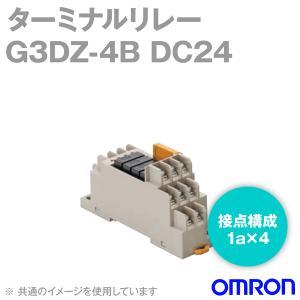 取寄 オムロン(OMRON) G3DZ-4B DC24 (ターミナルリレー) NN