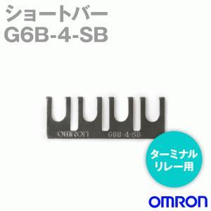 オムロン(OMRON) G6B-4-SB ショートバー (ターミナルリレー用) (4極)
