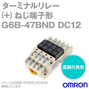 取寄 オムロン(OMRON) G6B-47BND DC12 (ターミナルリレー) NN