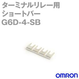 オムロン(OMRON) G6D-4-SB (ターミナルリレー用ショートバー) NN