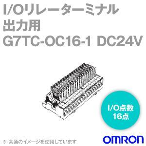 オムロン(OMRON) G7TC-OC16-1 DC24V I/Oリレーターミナル (出力用) (16点) (-コモン) NN