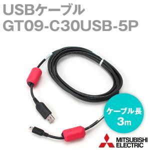 三菱電機 GT09-C30USB-5P USBケーブル (データ転送用) (3m) NN angelhamshopjapan