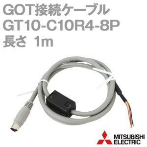 三菱電機 GT10-C10R4-8P (RS-422ケーブル) (FXCPU,通信機能拡張ボード-GOT) (1m) NN|angelhamshopjapan