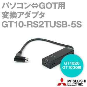 取寄 三菱電機 GT10-RS2TUSB-5S 変換アダプタ (USB - RS-232) (データ転送用) NN|angelhamshopjapan
