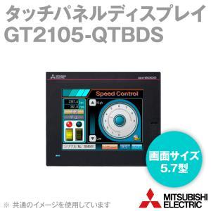 三菱電機 GT2105-QTBDS 表示器GOT2000 タッチパネルディスプレイ GT21本体 画面サイズ5.7型 カラー液晶 NN|angelhamshopjapan