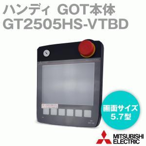 三菱電機 GT2505HS-VTBD GOT本体 (5.7型) (解像度: 640×480) (カラー液晶) (メモリ32MB)NN|angelhamshopjapan