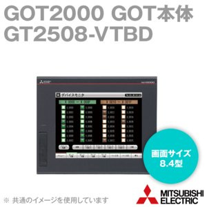 三菱電機 GT2508-VTBD 表示器GOT2000 タッチパネルディスプレイ GT25本体 画面サイズ8.4型 カラー液晶 NN|angelhamshopjapan